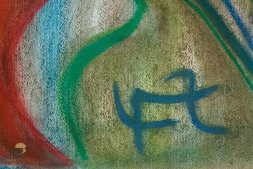 Muralla en Quiebra Detalle 2